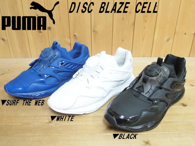 ♪PUMA DISC BLAZE CELL▼プーマ ディスク ブレイズ セル▼SURF THE WEB(360078-03)・WHITE(360078-02)・BLACK(360078-01) ▼レディース メンズ スニーカー