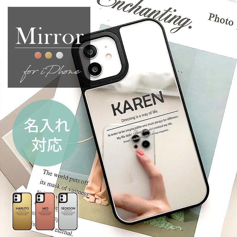 iphone12 iPhone11pro 送料無料カード決済可能 iPhoneXR iPhoneX iPhoneXS iphone8 iphoneSE 第2世代 se2 ケース iphone7スマホケース アイフォン11 アイフォン8ケース アイフォン7 アイフォン8 SE 名入れ オーダーケース 11 iphon iphone12pro XR SE第2世代 XS 8 アイフォン12 7 iPhone ミラー 11pro 豊富な品 iphoneケース 12Pro 12 第二世代 12mini