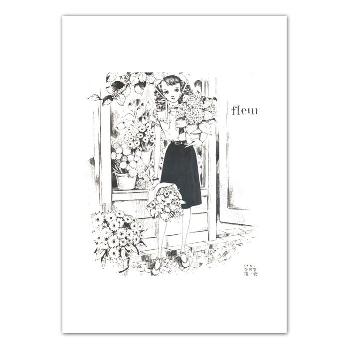中原淳一 物品 A4ポスター ※アウトレット品 夢のような花屋