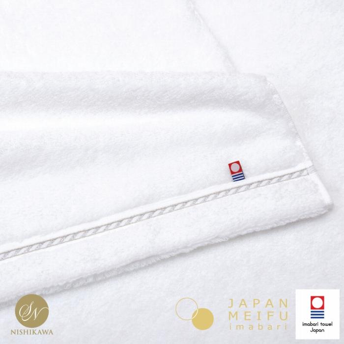 [JAPANMEIFU]バスタオル/響HIBIKI昭和西川タオル今治日本製プレミアムハイボリュームソフト上質ふんわり超長綿無撚糸