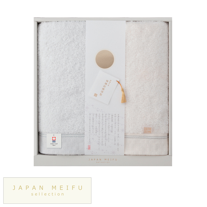[楠橋紋織謹製天の川]バスタオル2枚セット/昭和西川今治製日本製ラッピング無料タオルギフト箱入り極上やわらかさ