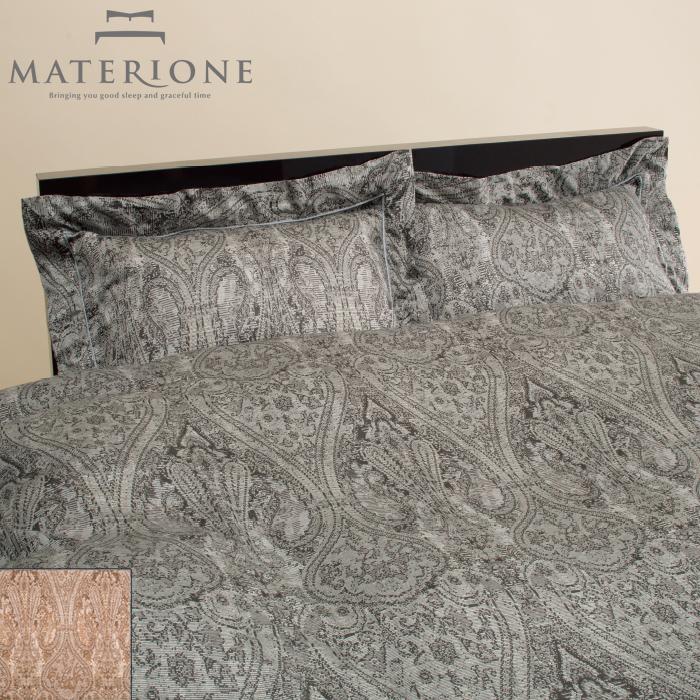 [MATERIONE]掛けふとんカバー/モーダ掛けふとんカバーダブル190×210cm高級高品質羽毛掛けふとんカバー西川