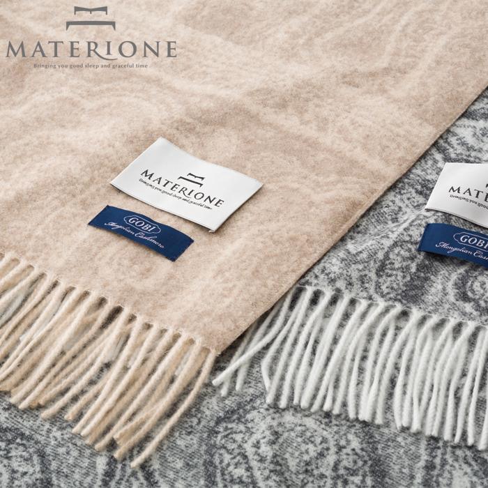 [MATERIONE]カシミヤひざ掛け/ロマノ羊毛ひざ掛けウールひざ掛けウールハーフ高級高品質西川
