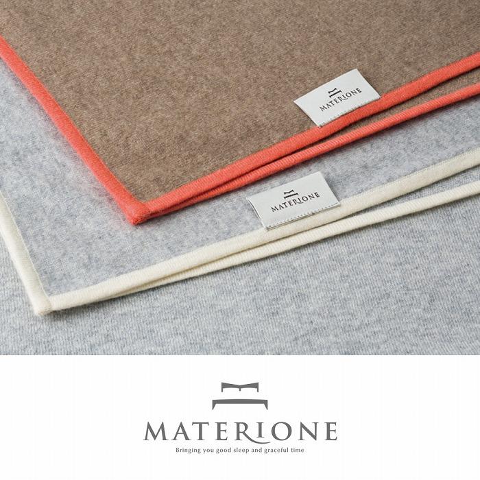 [マテリオーネ]カシミヤニットストール/ピア180×100cm高級高品質西川