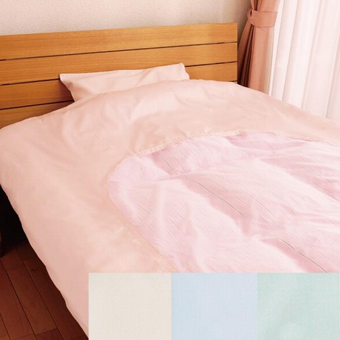 [スヤラボ]紗付き掛けふとんカバー(デイリーサテンイージーケア)ダブルロング(190×210cm)西川布団カバーダブル 送料無料 日本製 品質 信頼 安心 肌触り 極上