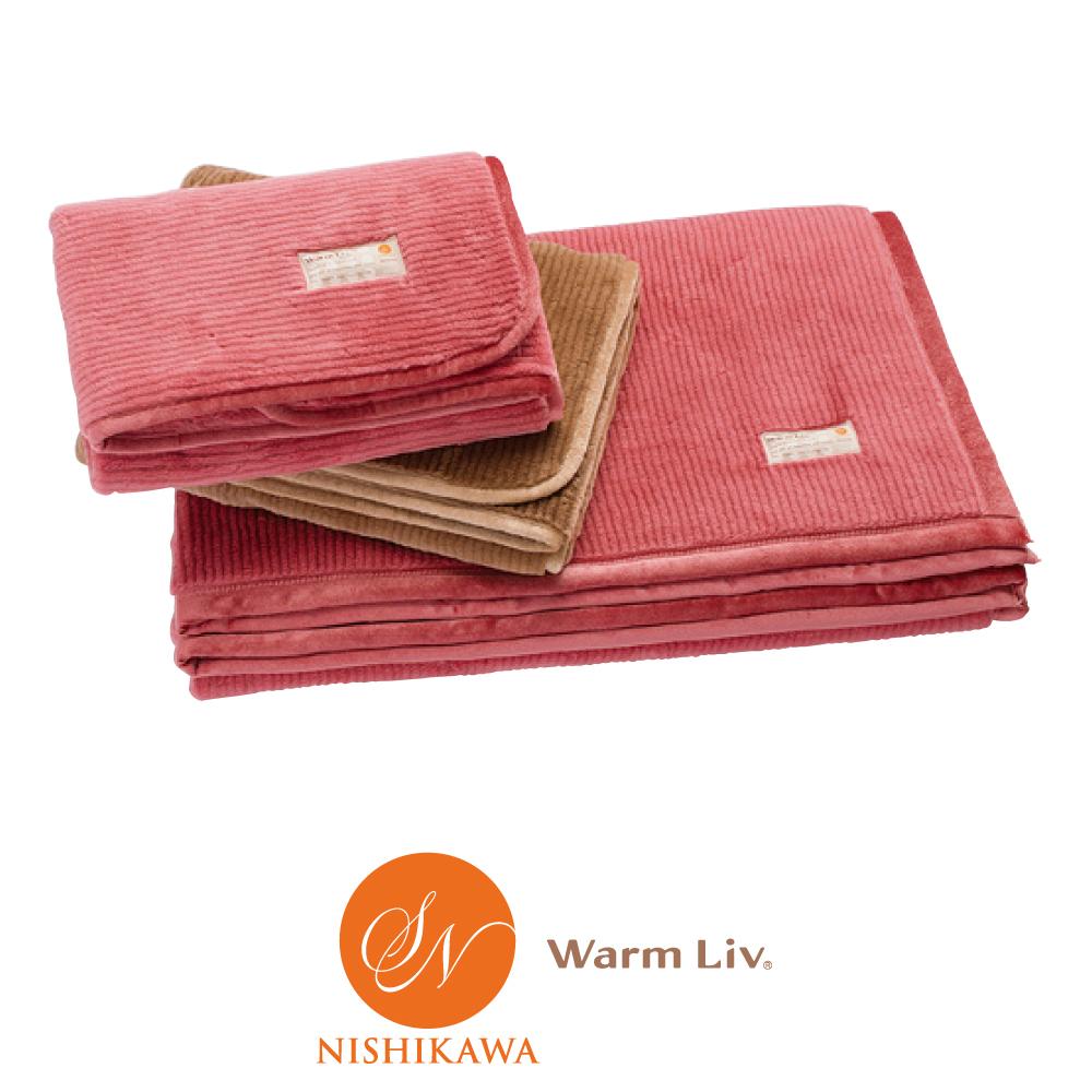 [Warm Liv] 富士山溶岩繊維毛布 シングル 140×200cm