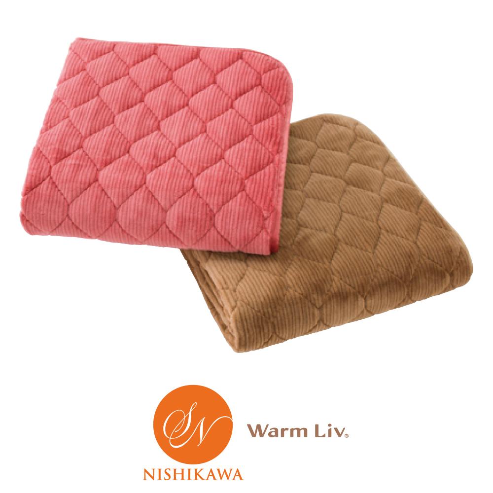 [Warm Liv] 富士山溶岩繊維パッドシーツ シングル 100×205cm