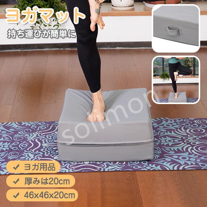トランポリン ヨガ 専門店 お手軽 子供 エクササイズ クッション トレーニング 騒音防止 手洗い可能 運動 新作通販 瞑想 運動不足解消 室内 室内用