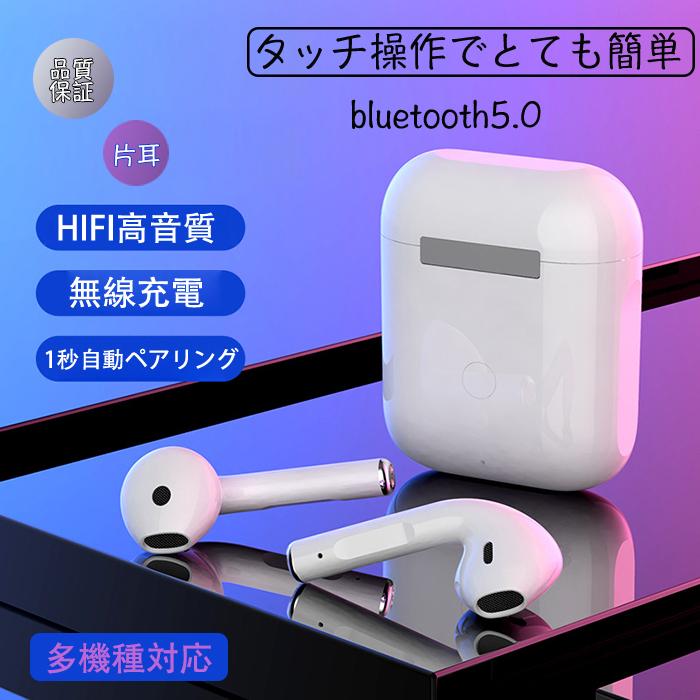 スポーツイヤホン イヤホン 片耳 両耳 自動ペアリング 送料無料 ワイヤレスイヤホン 返品交換不可 ブルートゥース 新品 多機能 多機種対応 bluetooth5.0 最新アイテム