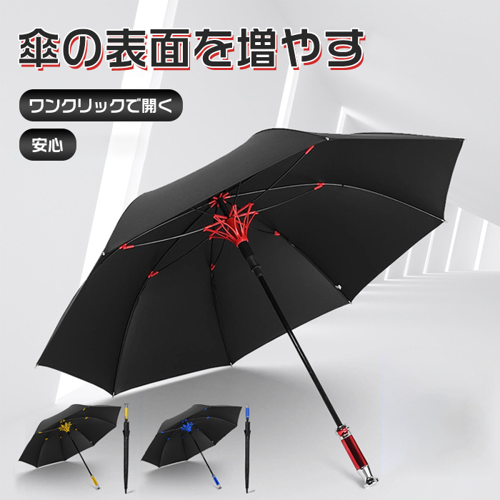 日傘 折りたたみ傘 ミニ傘 雨傘 遮光 受賞店 遮熱 返品交換不可 紫外線対策 希少 新品 高級傘 UVカット8本骨 メンズ 晴雨兼用傘 男性用 丈夫 ビジネス 風に強い傘 長傘 大きい サラリーマン公務員 紳士用
