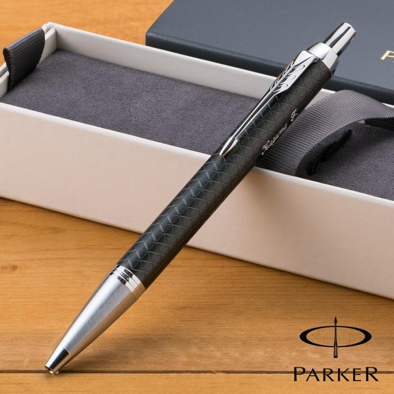 【名入れ無料】 パーカー PARKER IM プレミアムライン ボールペン ペールグリーン CT 1975658