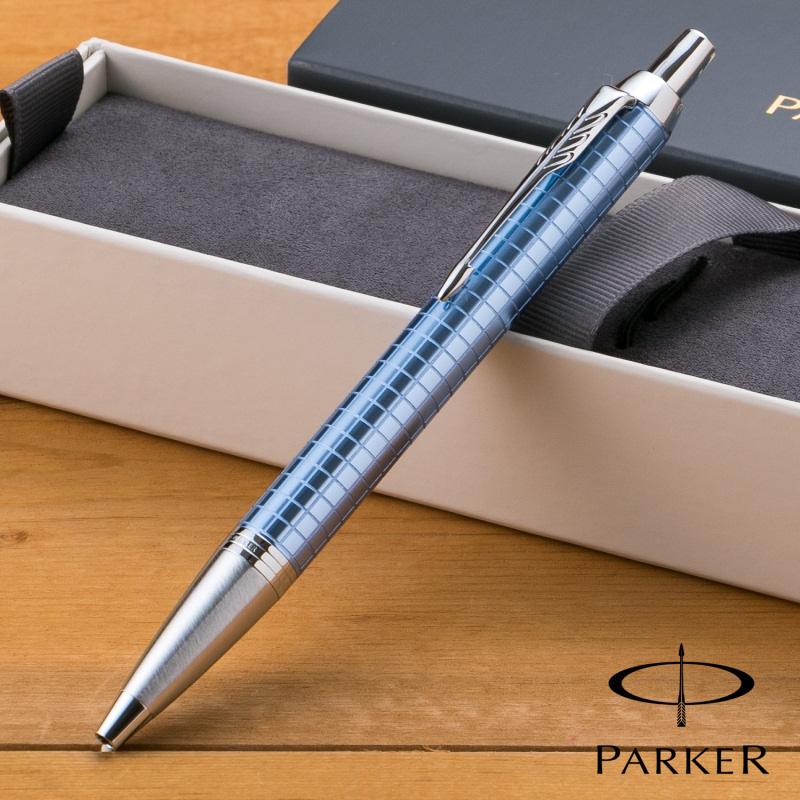 【名入れ無料】 パーカー PARKER IM プレミアムライン ボールペン ブルー CT 1975664