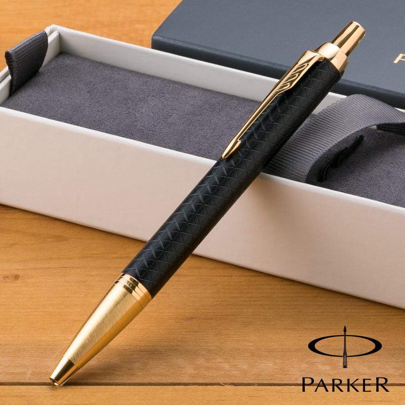 【名入れ無料】 パーカー PARKER IM プレミアムライン ボールペン ブラック GT 1975662