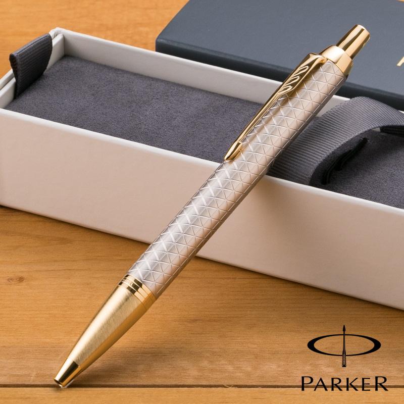【名入れ無料】 パーカー PARKER IM プレミアムライン ボールペン ウォームグレイ GT 1975660
