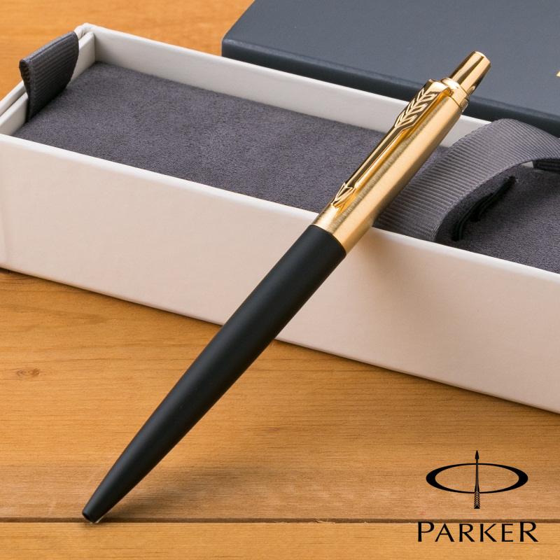 【名入れ無料】 PARKER パーカー ジョッター プレミアムライン ブラックGT ボールペン 1953420