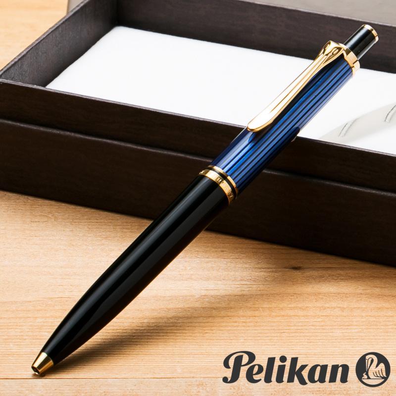 ペリカン PELIKAN スーベレーン K400 ボールペン ブルー縞