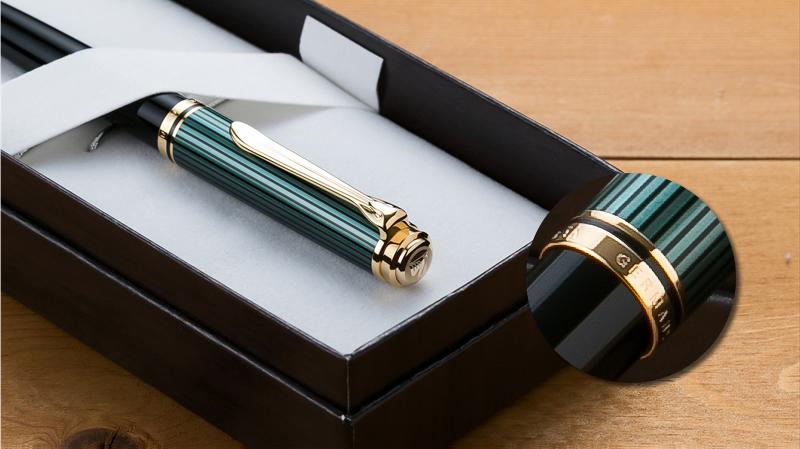 PELIKAN(ペリカン)スーベレーンK800緑縞ボールペン