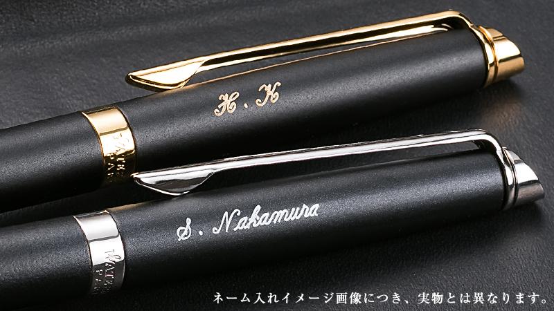 WATERMAN(ウォーターマン)メトロポリタンエッセンシャルローズウッドCTボールペン