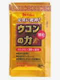 【送料無料】ウコンの力<顆粒>1ケース(1.5g×300袋入)