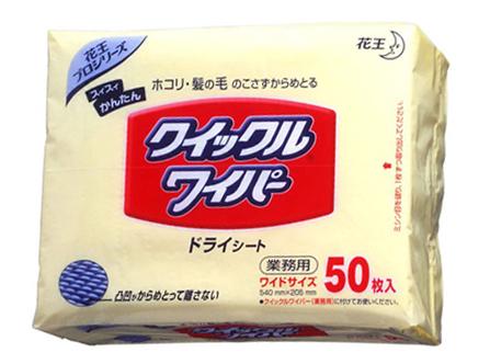 【送料無料】花王 クイックルワイパードライシート業務用 1ケース(50枚入り×12個)