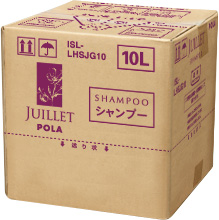 【送料無料】ポーラ JUILLET[ジュイエ]シャンプー(10L)
