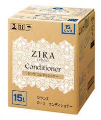 送料無料 クラシエ ZIRA メイルオーダー 15L ジーラ コンディショナー お得なキャンペーンを実施中