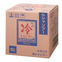 【送料無料】クラシエ 冷シャンプー (10L)