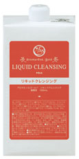 ポーラ aroma ess.gold 詰替用1L メーカー再生品 超歓迎された リキッドクレンジング アロマエッセゴールド