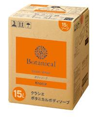 クラシエ Botanical[ボタニカル]ボディソープ(15L) - arai-kensetsu.jp