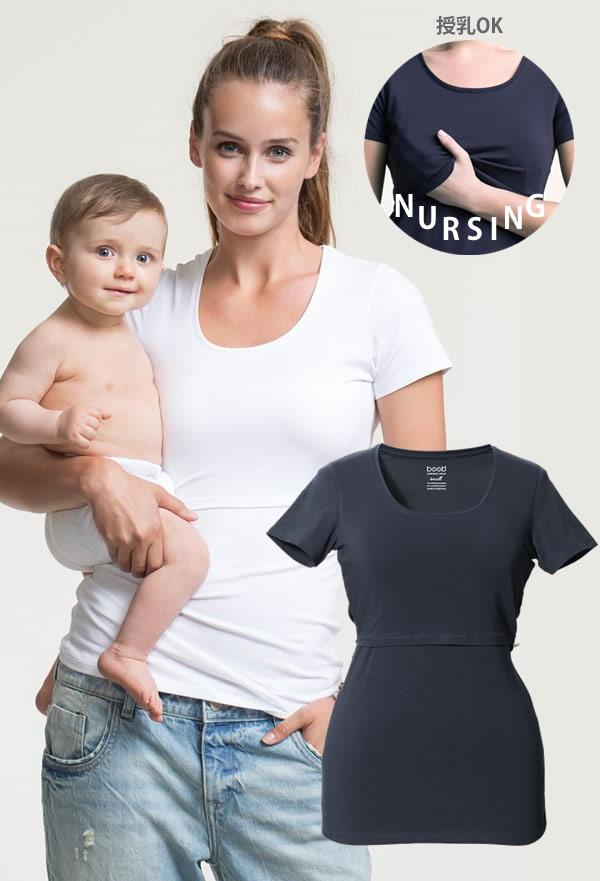 人気のホワイト再入荷 ブーブ 授乳口付きのおしゃれティシャツトップ 人気のベーシックスタイル マタニティウェア 優先配送 授乳服 ラウンドネックマタニティトップ TOP -2カラー 授乳対応 CLASSIC 商店 boob
