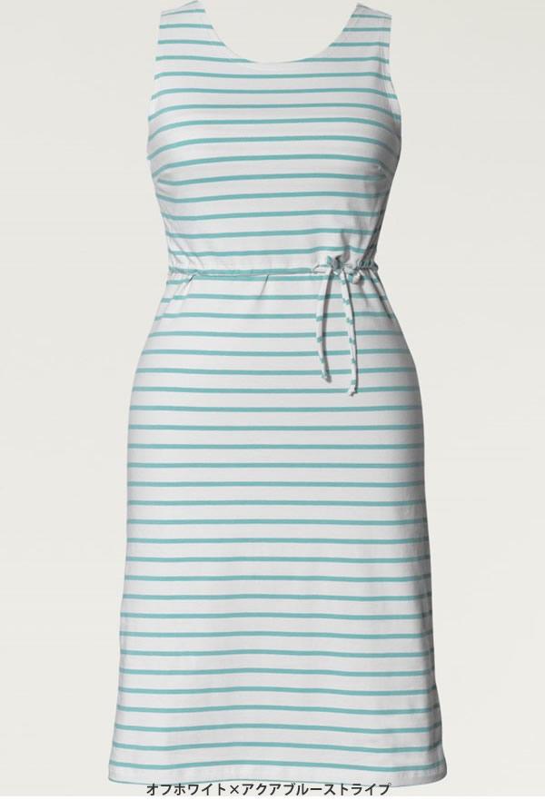 2aef20353ec solregaro  boob nursing dress Simone sleeveless -2 color