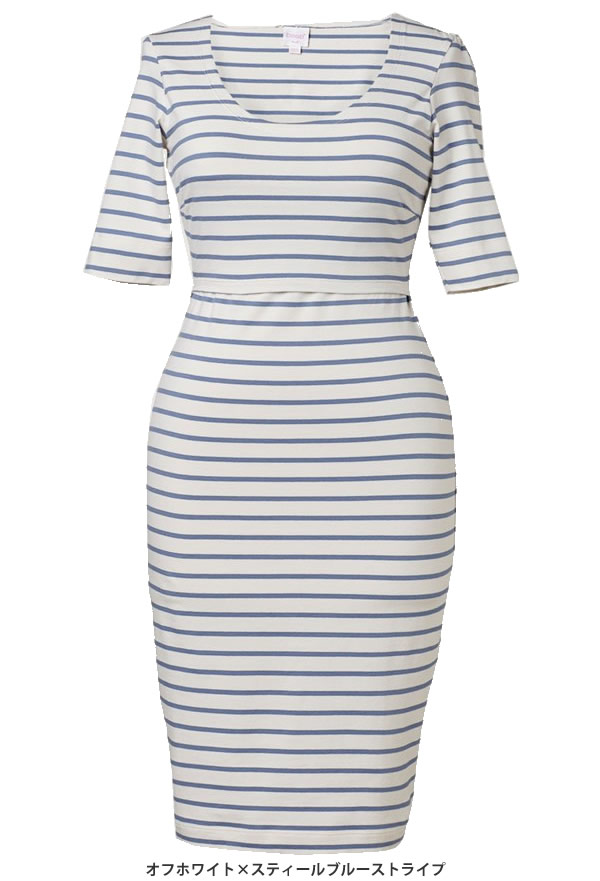 boob nursing dress Simone short sleeves -3 colors