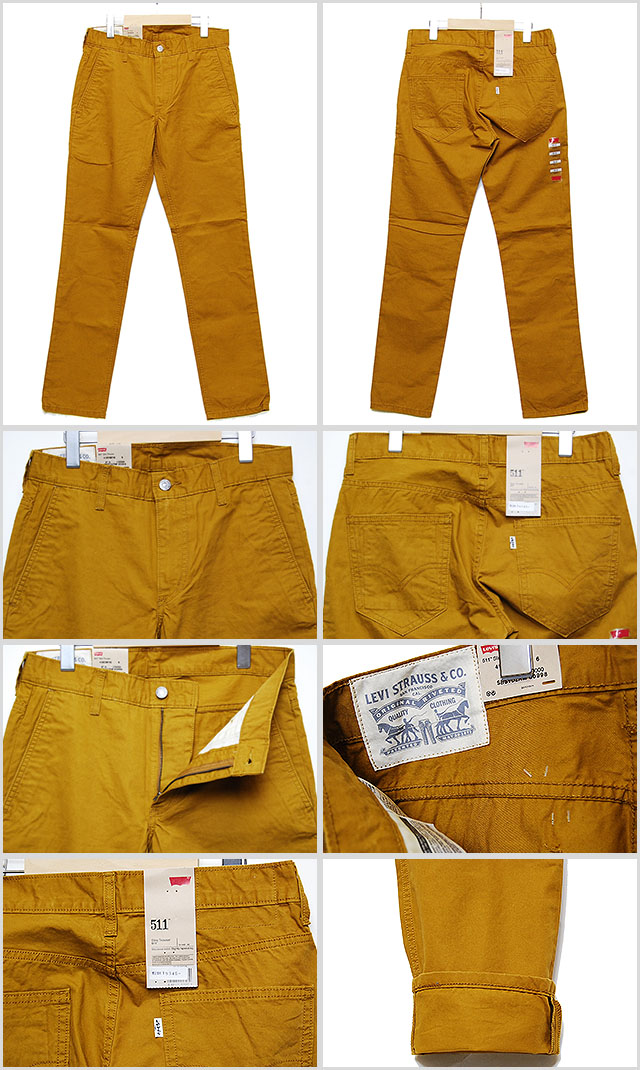 TROUSERS - Casual trousers Hybrid GuujB