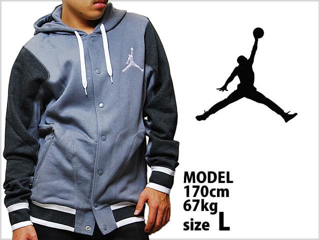 Jordan the varsity jacket men's