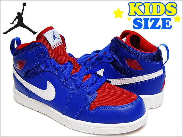 jordan little boys shoes