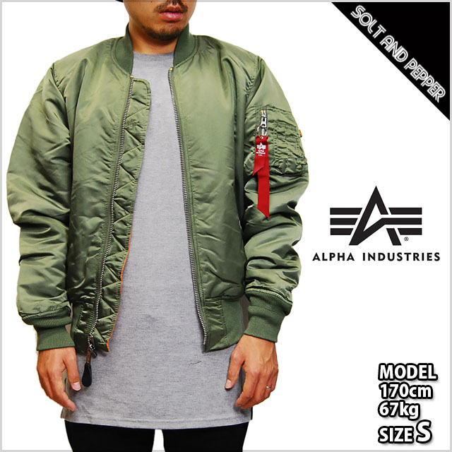 SOLT AND PEPPER | Rakuten Global Market: ALPHA INDUSTRIES Alpha ...