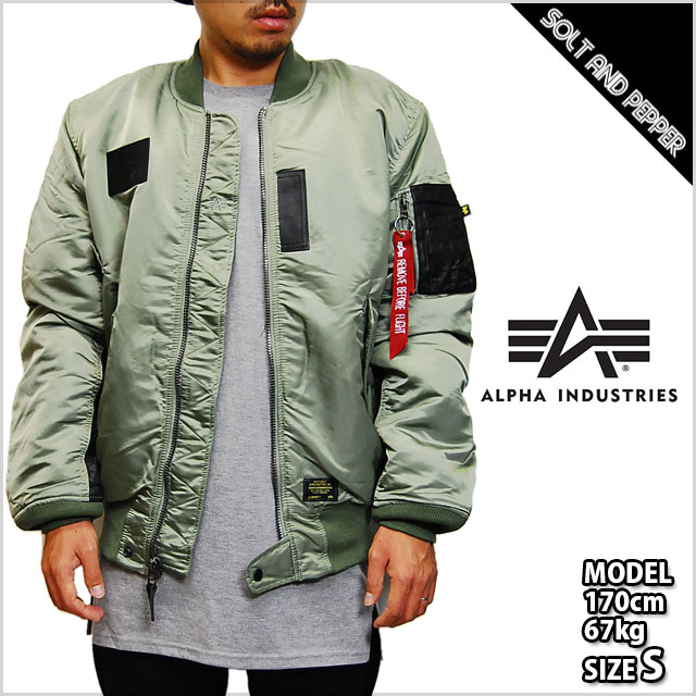 SOLT AND PEPPER | Rakuten Global Market: ALPHA INDUSTRIES Alpha Ma ...