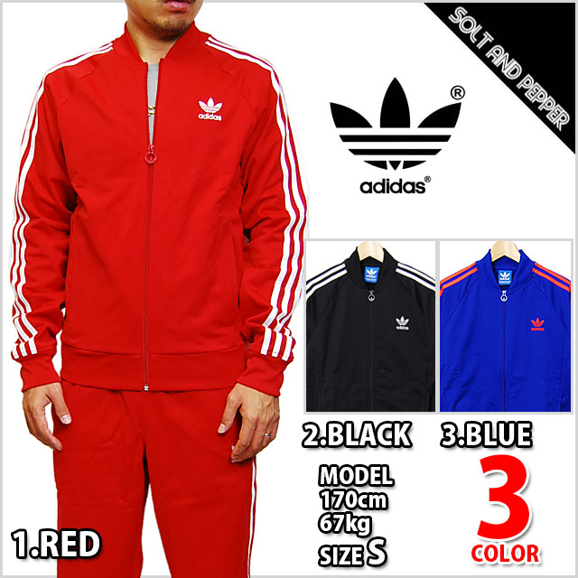 red adidas track jacket