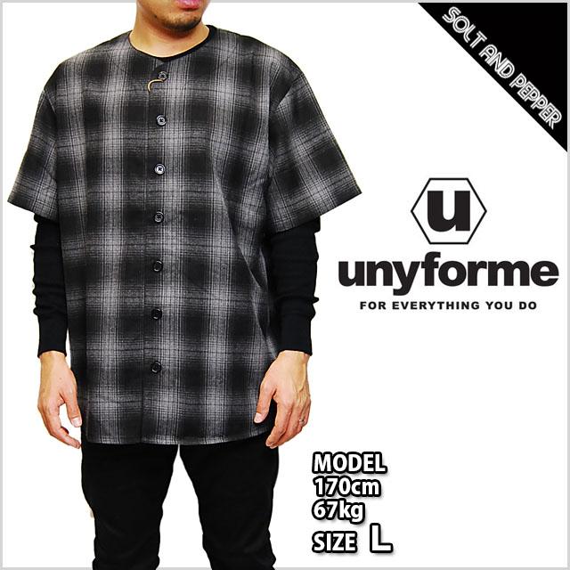 black and grey uniforms solt and pepper rakuten global market unyforme uniforms debson