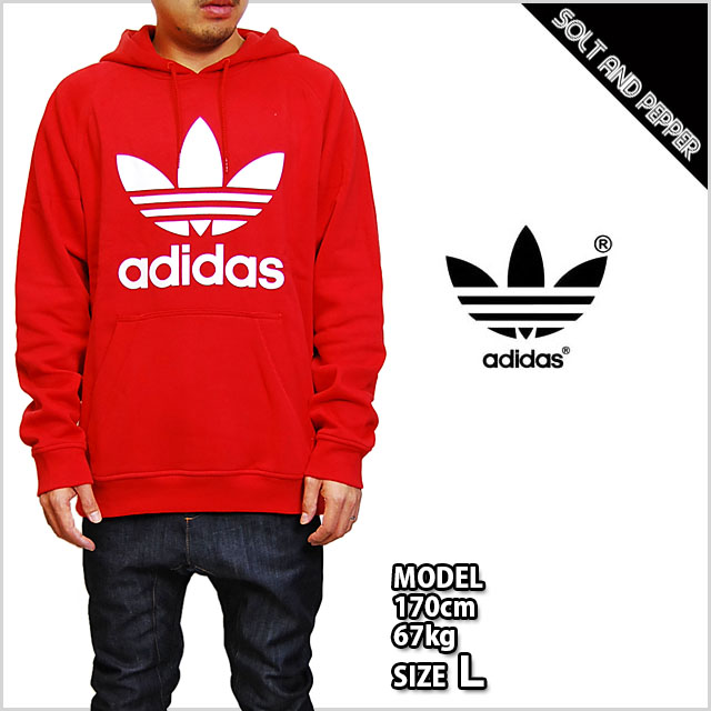 Grey And Red Adidas Hoodie Trefoil Originals