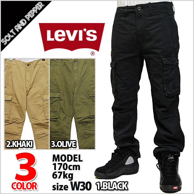 Black Khaki Cargo Pants | Gpant