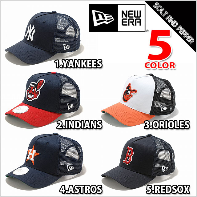 ... low price newera new era cap d frame trucker mlb yankees indians  orioles astros red sox a4ae0f0858