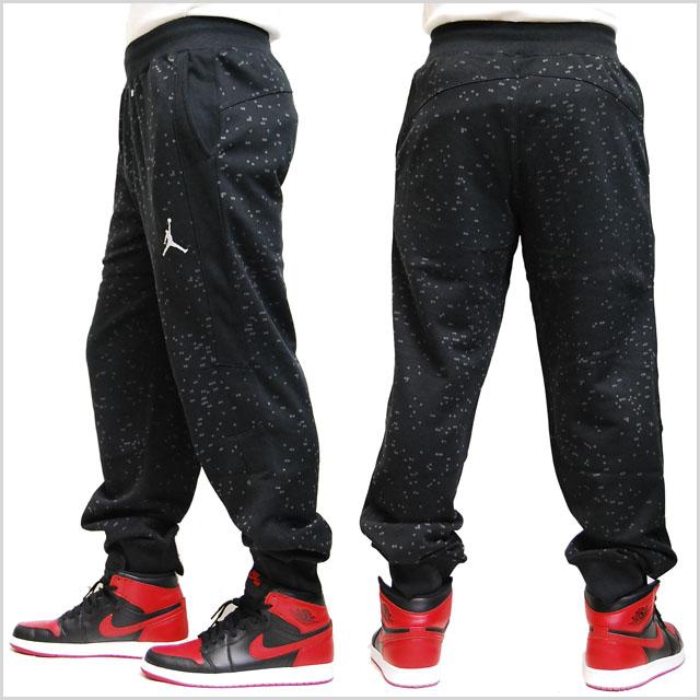 Jordan Vol Air Remix Pantalons De Survêtement