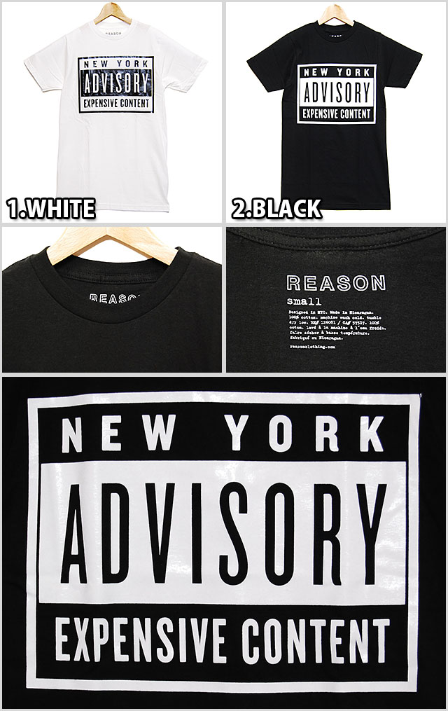 71445762 ... REASON reason EXPLICIT TEE TOPS BLACK WHITE T Shirt Short Sleeve Tops U  neck black black ...