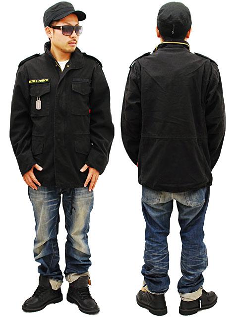 Black vintage m65 field jacket