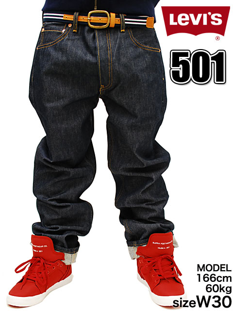 Mens Levi Jeans Cheap