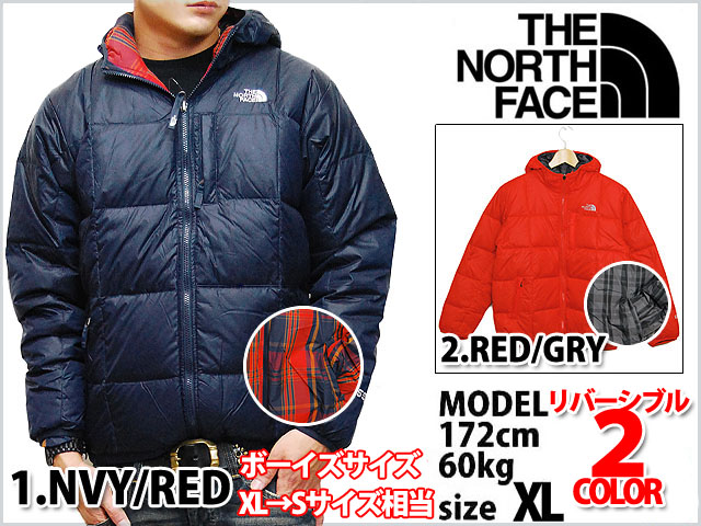 198e50b977ee ... good the north face aconcagua down hoodie boys the north face  reversible down moondoggy jacket boys