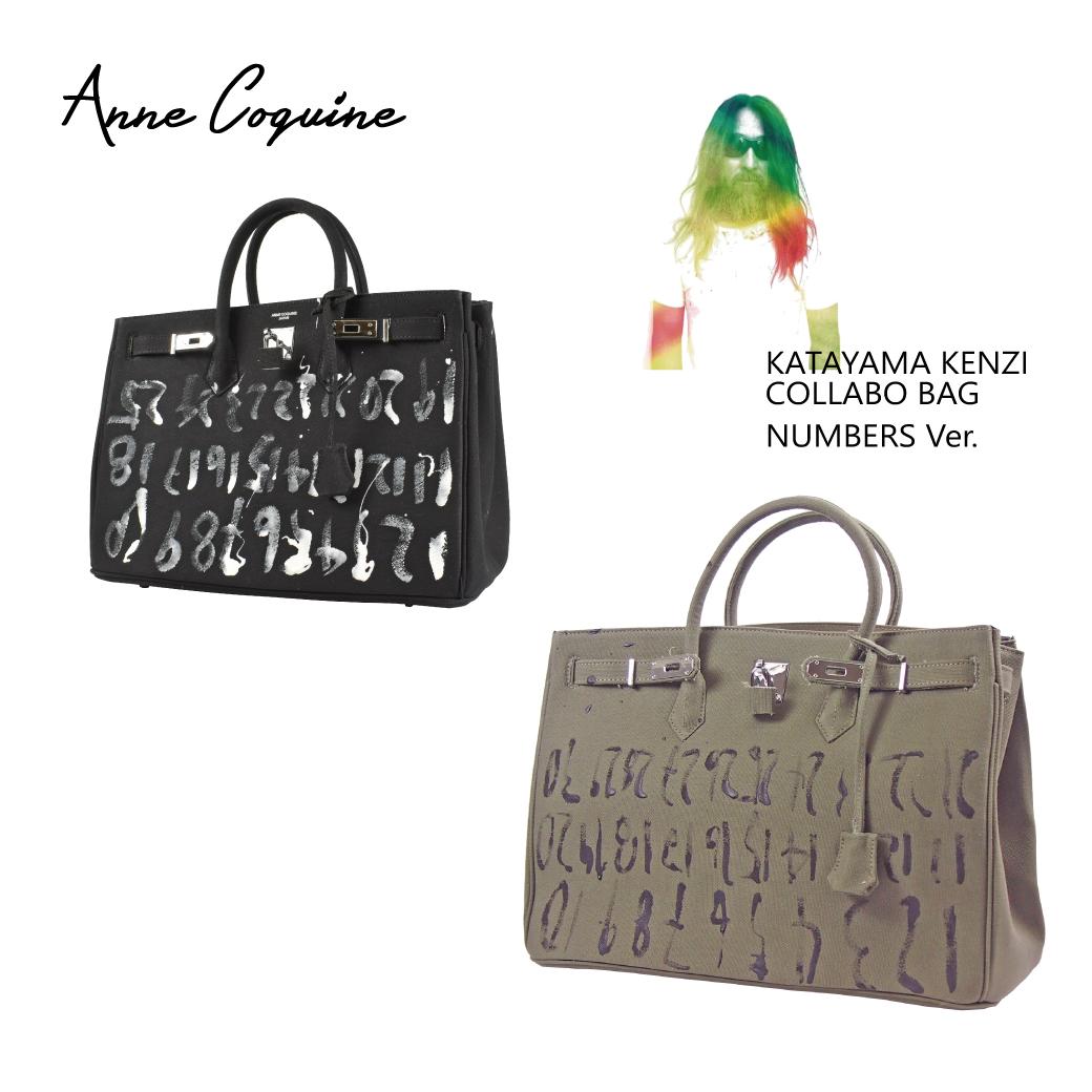 Anne Coquine(アンコキーヌ)カタヤマケンジコラボ キャンバスバッグ ナンバーズ(40cm)2284 キャンバス カーキ ブラック フリーペイント コラボバッグ アーティストバッグ カジュアル ビジネス 旅行 A4サイズ バッグ プレゼント ギフト