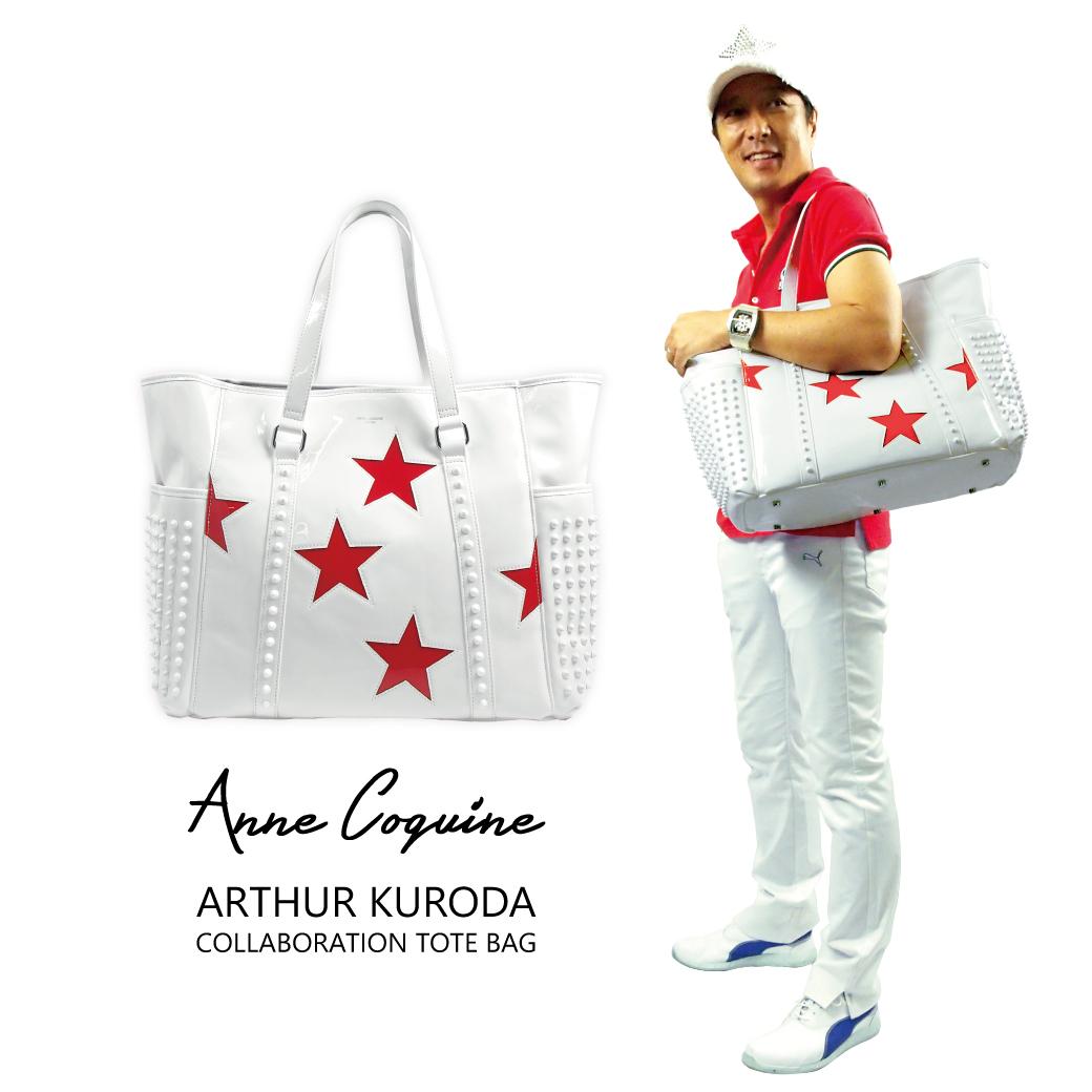 Anne Coquine アンコキーヌ 黒田アーサーコラボ エナメルスター トートバッグ ホワイト 2316-0104