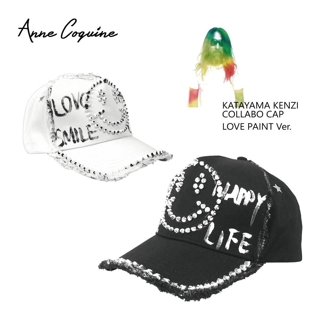 Anne Coquine(アンコキーヌ)カタヤマケンジコラボ スマイルスタッズキャップ<LOVEペイント>7048 キャップ レディース メンズ フリーペイント キャンバス アーティスト コラボ